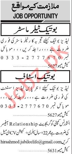 Tailor Job in Karachi