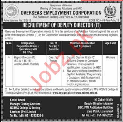 Overseas Employment Corporation OEC Jobs 2019 in Islamabad