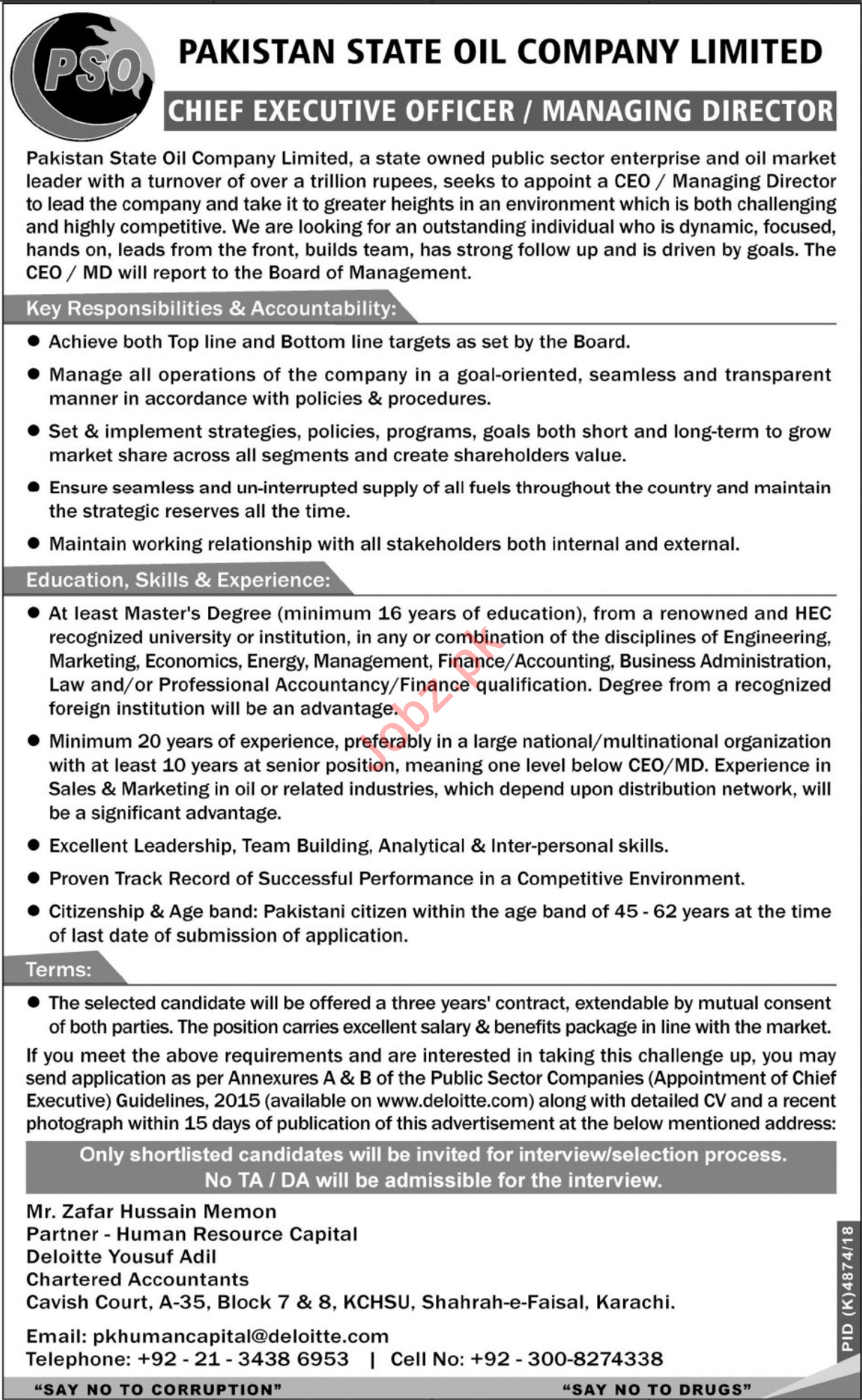 PSO Pakistan State Oil Company Limited Karachi Jobs 2019