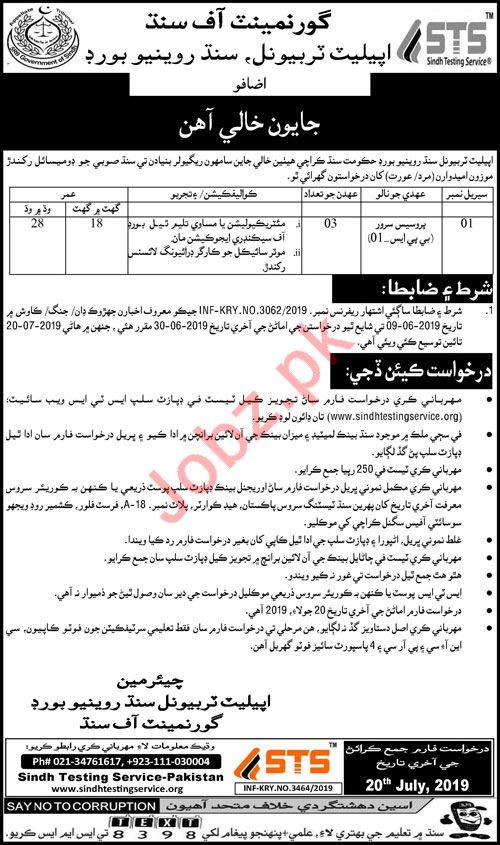 Sindh Revenue Board SRB Jobs 2019 in Karachi via STS