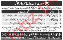Store Incharge Laboratory Technician Jobs in Lahore