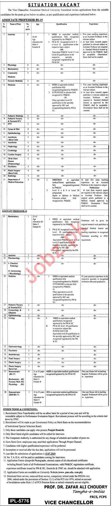 Faisalabad Medical University Jobs 2019