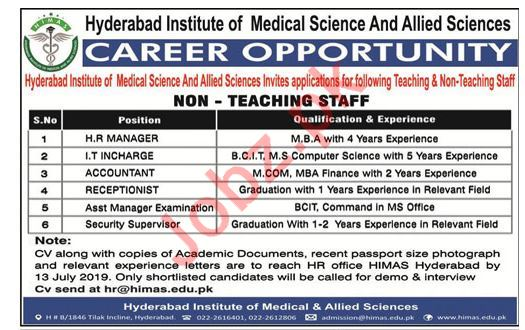 Hyderabad Institute of Medical Science & Allied Science Jobs