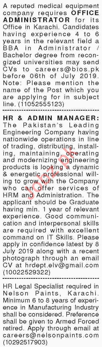 Dawn Sunday Newspaper Admin Classified Jobs 01/07/2019
