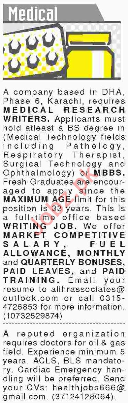 Dawn Sunday Newspaper Medical Classified Jobs 01/07/2019