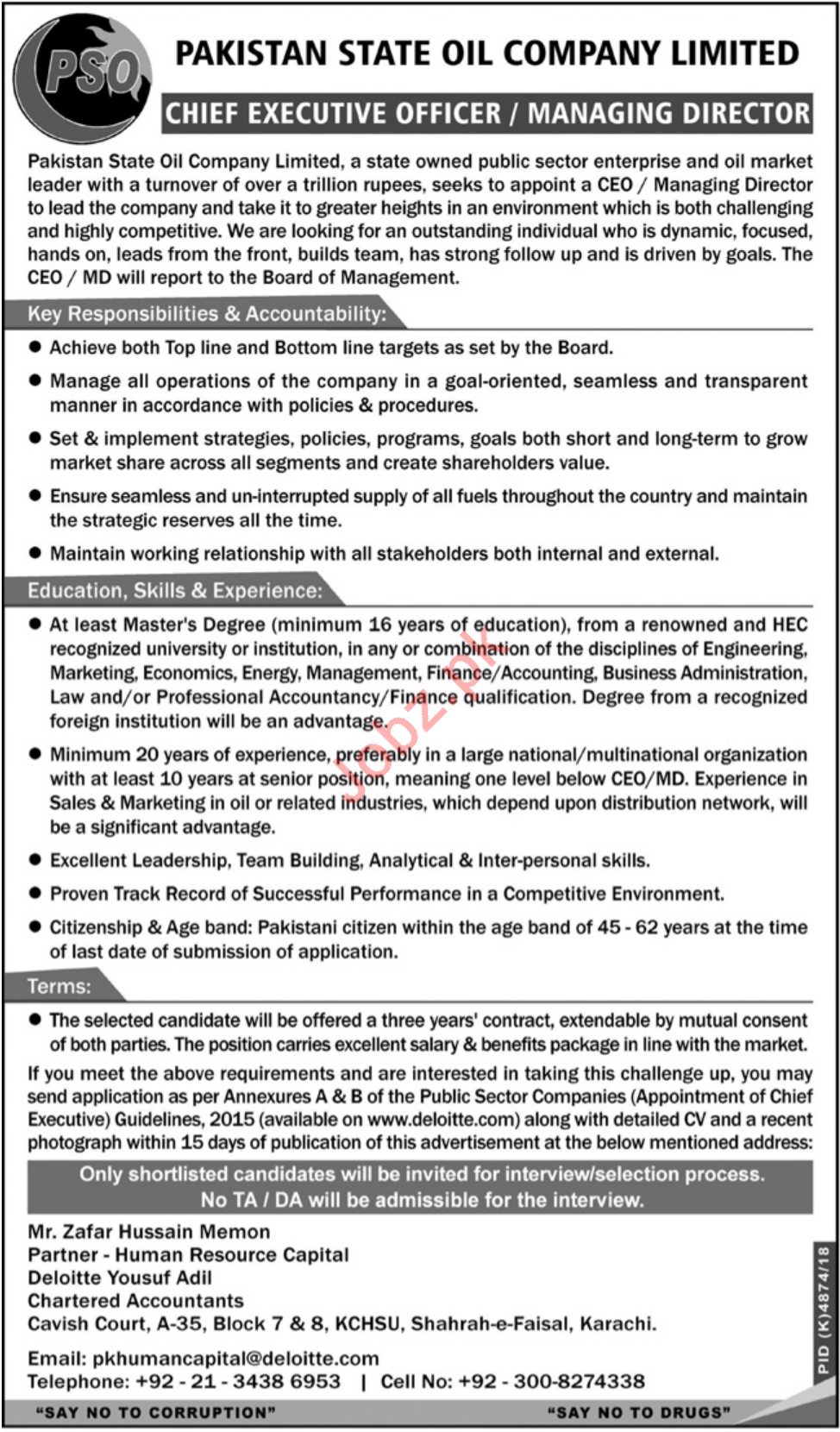 PSO Pakistan State Oil Company Limited Jobs 2019