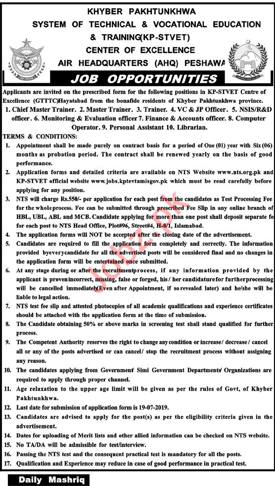 KP System of Technical & Vocational Education & Training Job