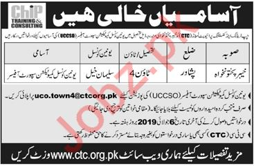 Union Council Communication Support Officer UCCSO Job 2019