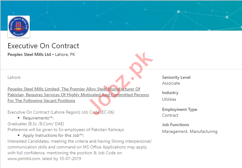 Peoples Steel Mills Lahore Jobs 2019 for Executive