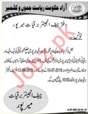 Electricity Department Job in Mirpur