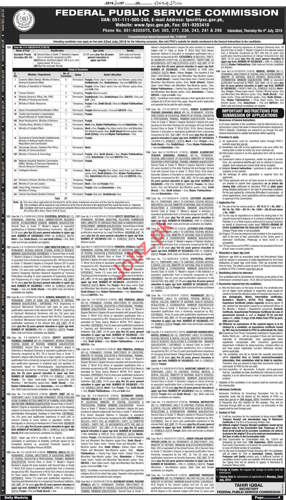 Federal Public Service Commission FPSC Jobs 2019