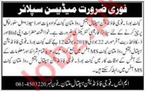 Medicine Supplier & Contractor Job in Multan