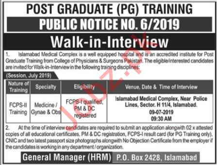Islamabad Medical Complex Walk In Interview 2019