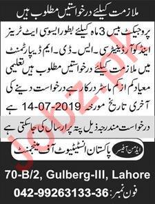 Pakistan Institute of Management Jobs 2019 in Lahore