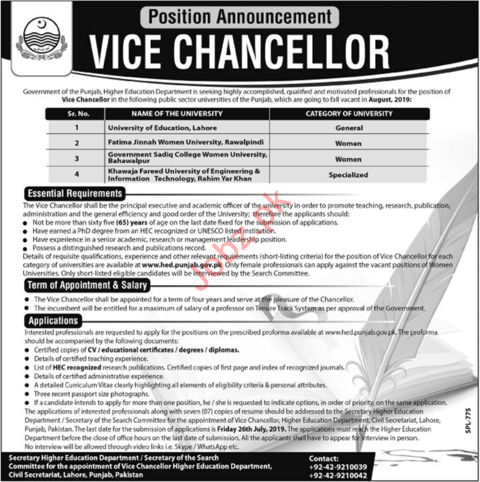 Higher Education Department Vice Chancellor Job 2019