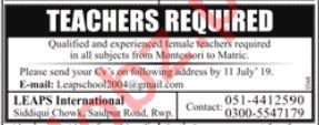 Leaps International School Rawalpindi Jobs 2019