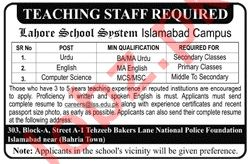Lahore School System Islamabad Campus Jobs 2019
