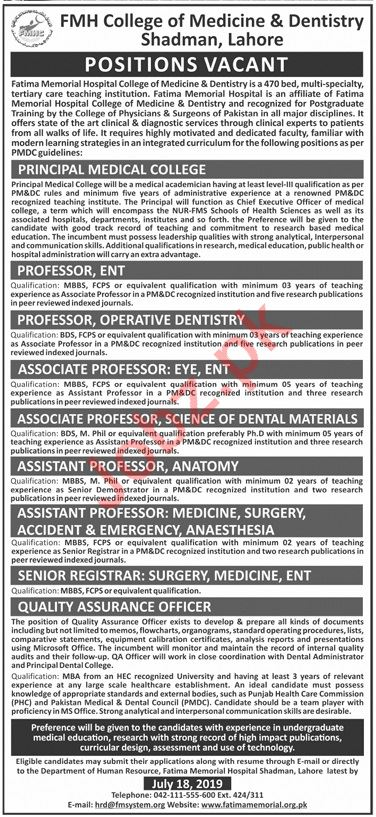 FMH College of Medicine & Dentistry Jobs 2019 in Lahore