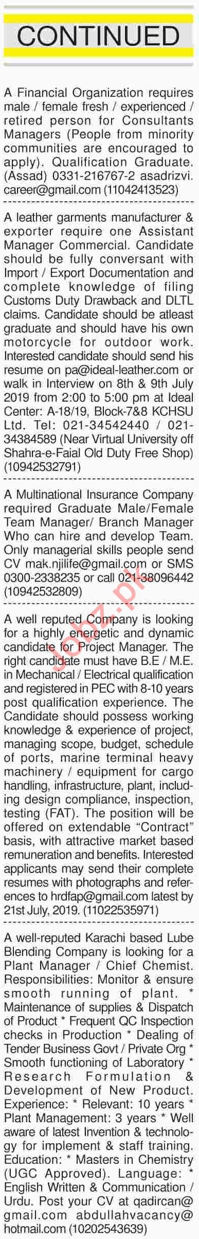 Dawn Sunday Classified Ads 7th July 2019 for Management
