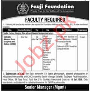 Fauji Foundation Jobs 2019 in Rawalpindi