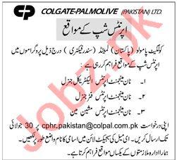 Colgate Palmolive Pakistan Apprenticeship Program 2019