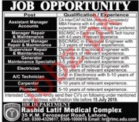 Rashid Latif Medical Complex RLMC Jobs 2019 in Lahore