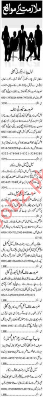 Daily Dunya Newspaper Classified Ads 2019 For Lahore