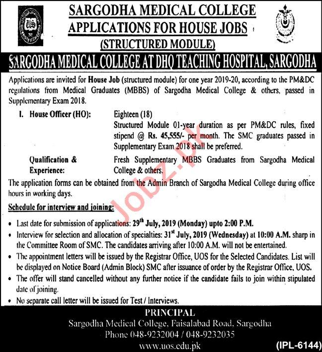 Sargodha Medical College House Officer Job 2019