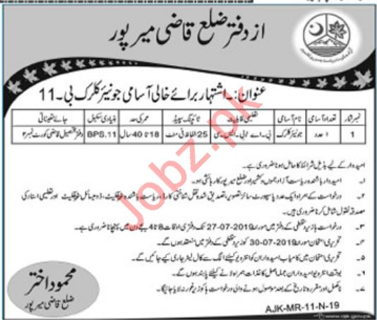 District & Session Court Job 2019 in Mirpur AJK