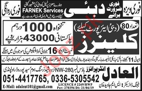 Cleaners Jobs 2019 For Airport in Dubai UAE