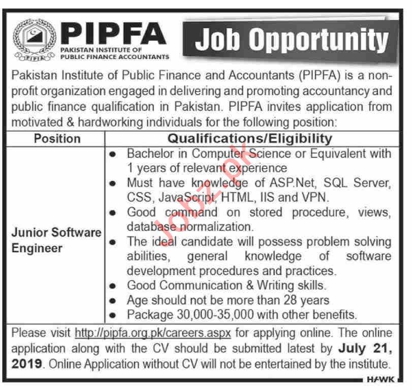PIPFA Software Engineer Job in Karachi