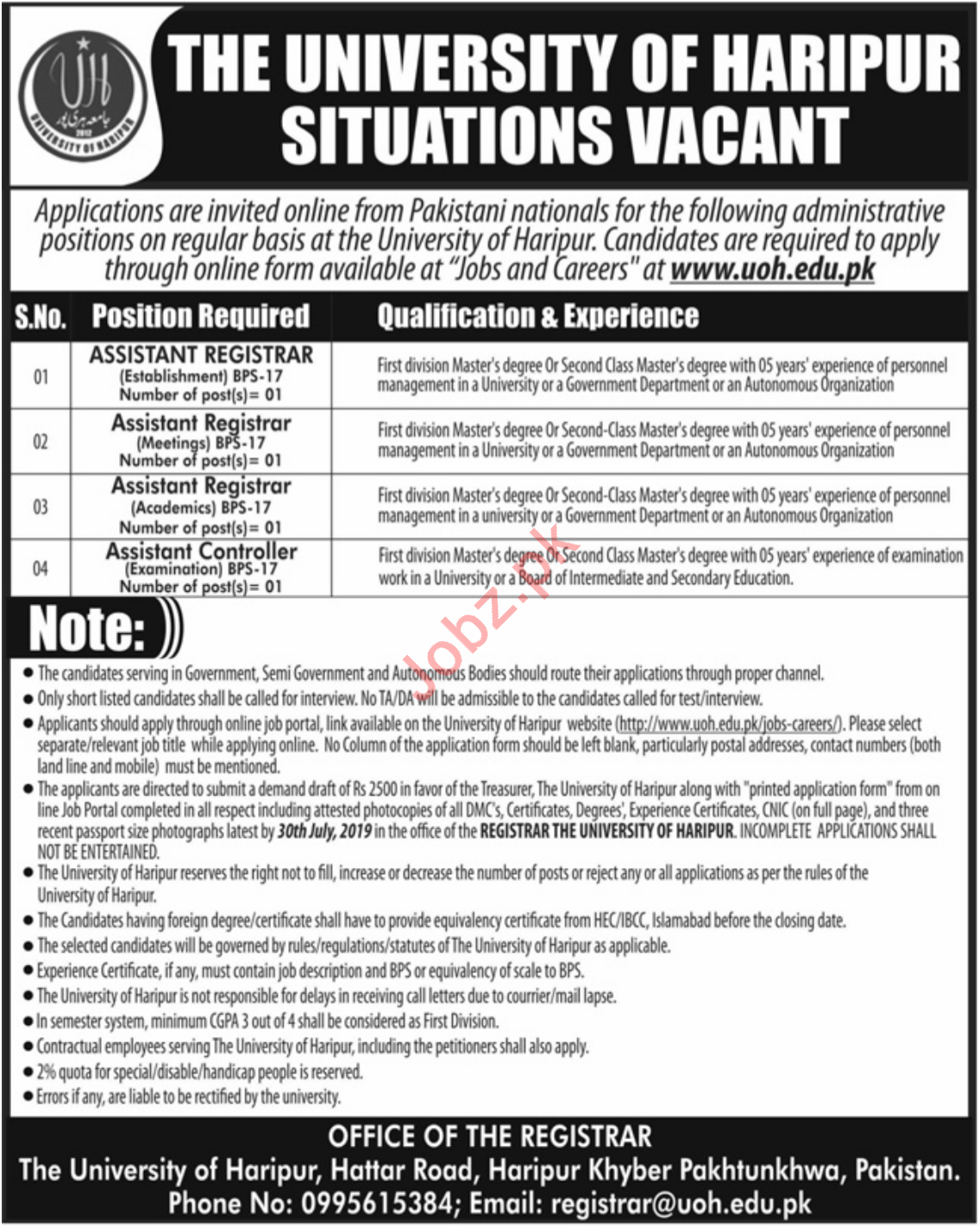 The University of Haripur UOH Jobs 2019 For Assistant