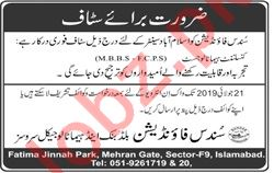 Sundas Foundation Islamabad Jobs Consultant Haematologist