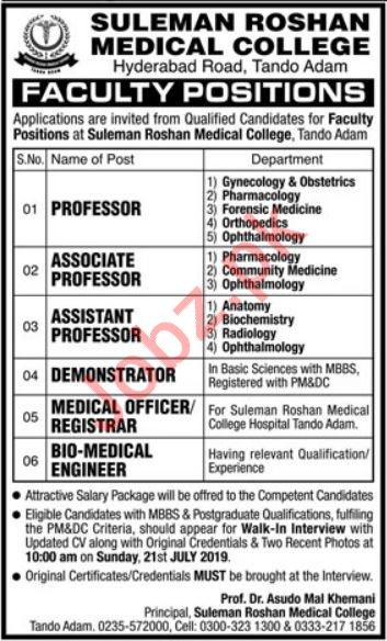 Suleman Roshan Medical College Faculty Jobs 2019