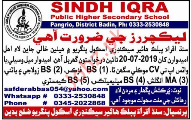 Sindh Iqra Public Higher Secondary School Jobs 2019