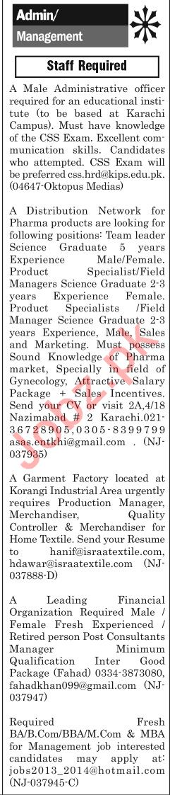 The News Sunday Classified Ads 14th July 2019 Admin Staff