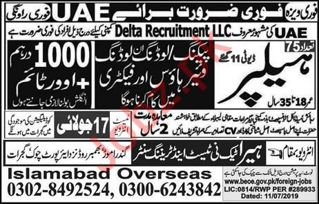 Delta Recruitment LLC Jobs 2019 For Helpers in UAE