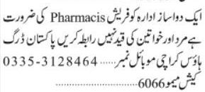 Pharmacists Jobs 2019 For Karachi