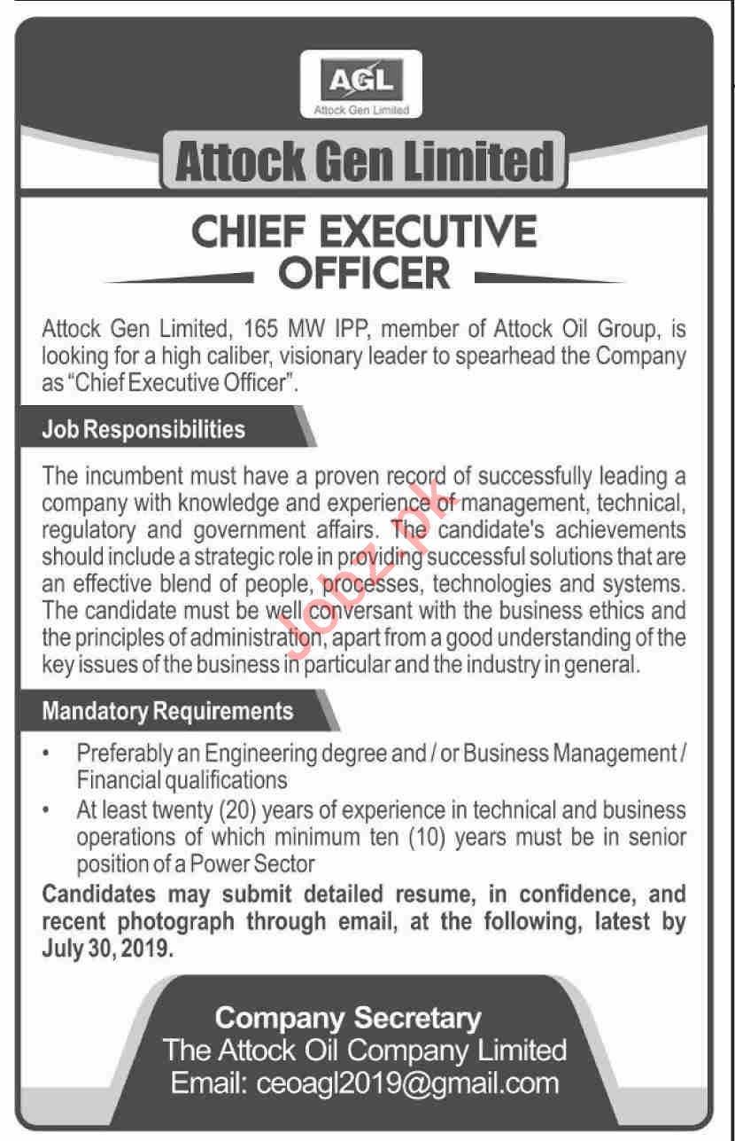 Attock Gen Limited AGL Rawalpindi Jobs 2019