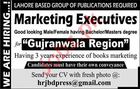 Marketing Executives Jobs 2019 in Gujranwala Region