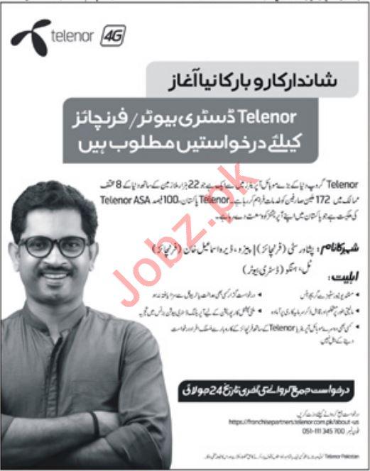 Distributors Jobs 2019 in Peshawar, DI Khan, Hangu KPK