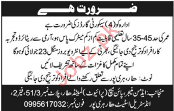 Pine Match Private Limited Jobs 2019 in Haripur KPK