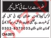 Sir Syed Girls College Teaching Jobs For Multan