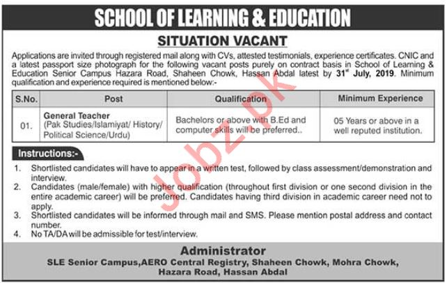 School of Learning and Education Jobs 2019 For Hassan Abdal