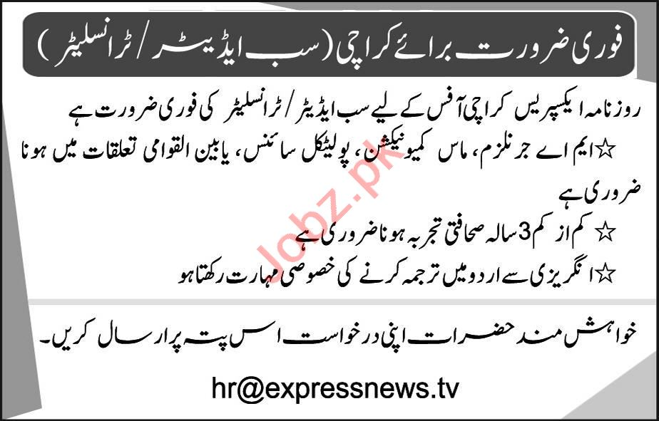 Sub Editor & Translator Job in Karachi