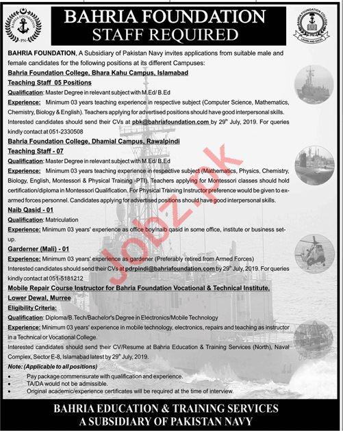 Bahria Foundation College Bhara Kahu Campus Jobs 2019