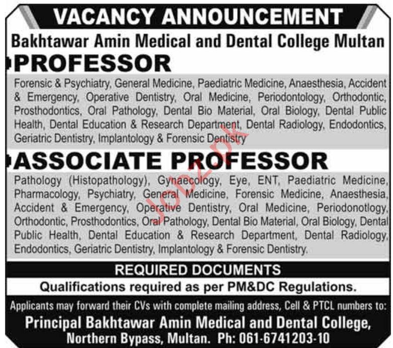 Bakhtawar Amin Medical & Dental College Teaching Jobs 2019