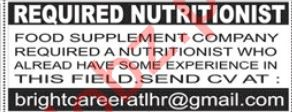 Nutritionist Jobs career Opportunity in Lahore