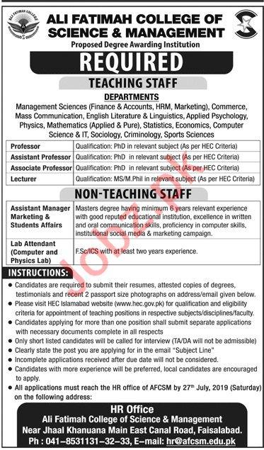 Ali Fatimah College of Science & Management Jobs 2019