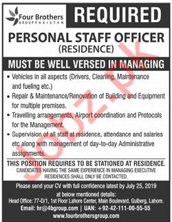 Four Brothers Group Pakistan Lahore Jobs 2019